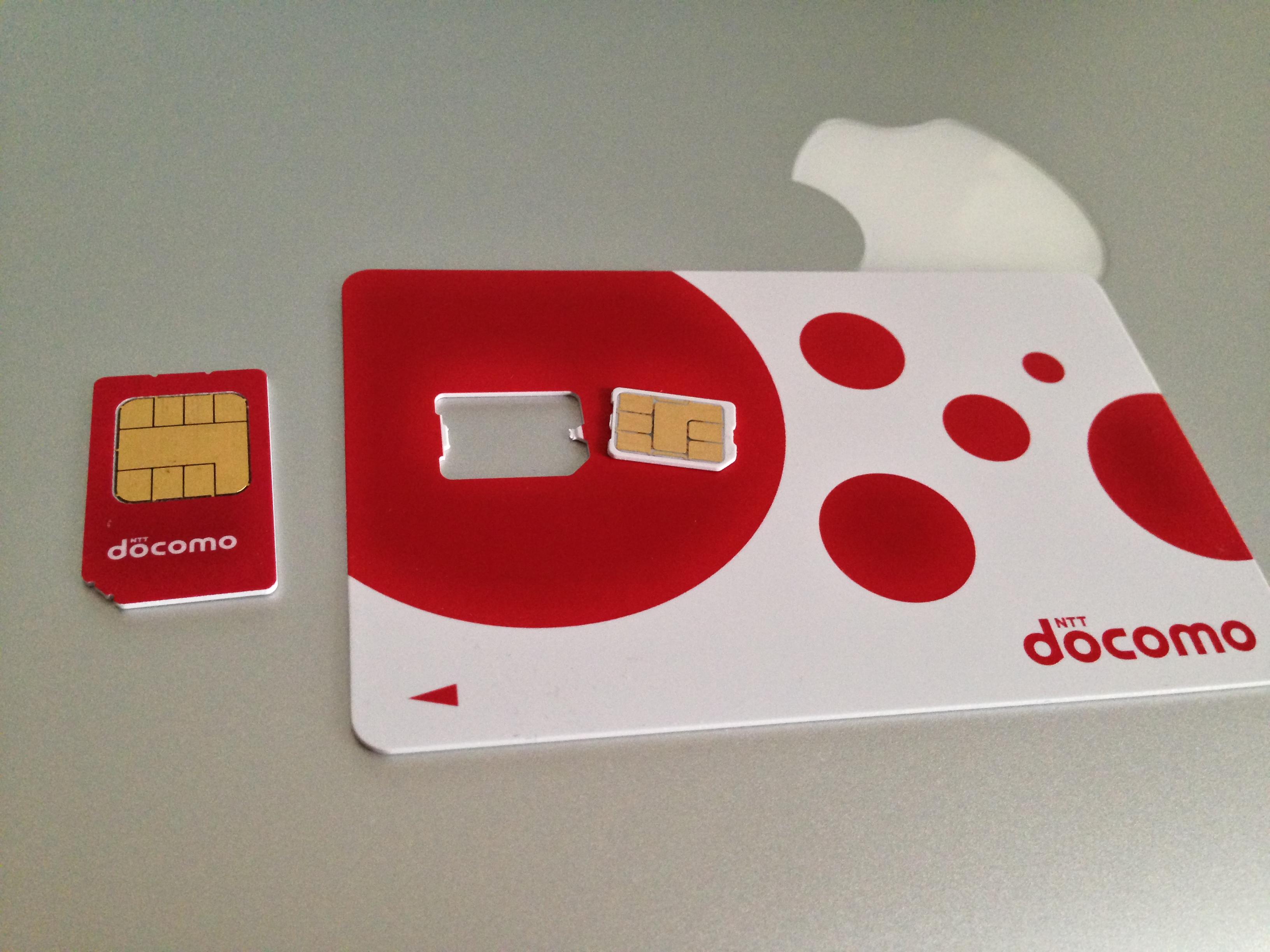 ドコモのnanoSIMを使ってiPhone5を利用する方法のまとめ