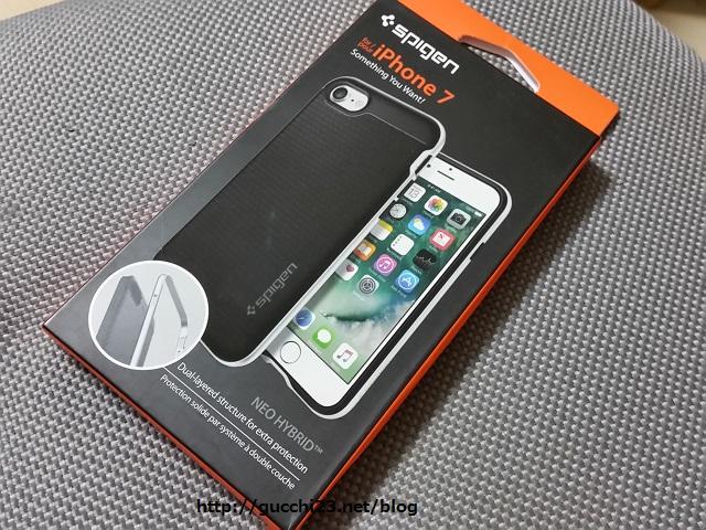 【写真多めレビュー】Spigen(シュピゲン)のNEO HYBRIDケースをiPhone 7ブラックに装着してみた