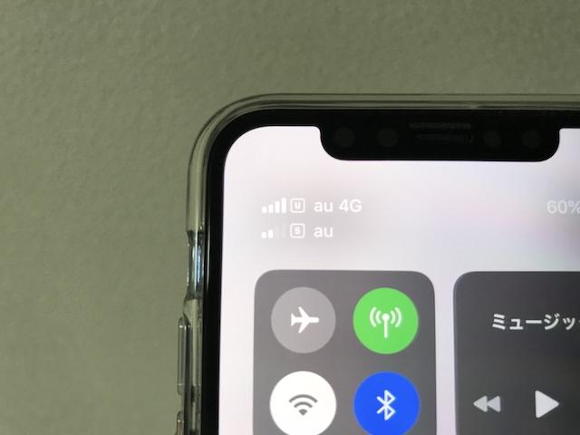 ワイ モバイル iphone11